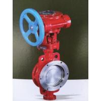 Forged Casting Steel Material Wafer Butterfly Valve ANSI RF Flanged Connection NPS2-48 Class 150-300 Manufactures