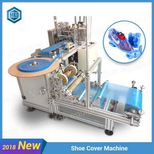 China HAS VIDEO 2018 New ultrasonic plastic shoe cover making machine speed Max220pcs/min on sale