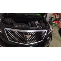 China Chrome Finished Custom Mesh Grill Well Fitment Without Transforming for sale