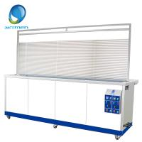 China Adjustable Timer Ultrasonic Blind Cleaning Equipment 264L 3000 Watt 28/40KHz on sale