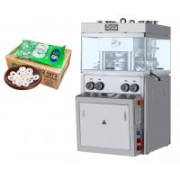 Buy cheap Double Color Polo Tablet Automatic Tablet Press Machine With Large Capacity from wholesalers