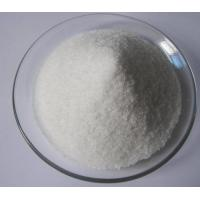 China Alkaline Poultry Feed Additives ,  Neutral Animal Probiotics Feed Additives  Ultra Refined on sale