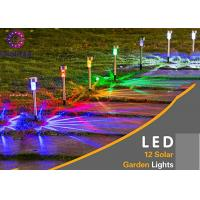 Landscape Solar Powered LED Garden Lights 7 Color Changing Path Pathway 12 Packs Manufactures
