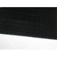 China Full Carbon Fiber Sheeting , 340MM × 410MM Thickness 1.5mm Carbon Fiber Sheet on sale
