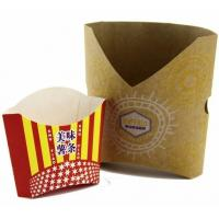 China custom printed foldable takeaway paper food grade chicken and french fries chips paper box,potato chip french fries pack on sale