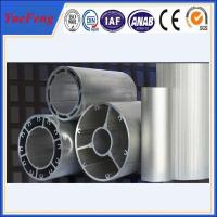 high quality 6061-t6 aluminum tube, OEM aluminum tubes and pipes, customized aluminum tube Manufactures