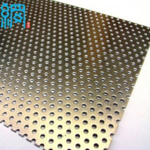Decorative metal perforated sheet Manufactures