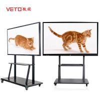 China Infrared Technology Touch Screen Interactive Whiteboard For Conference / Education on sale