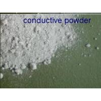 China electro-conductive pigment on sale