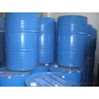 China Methyl Methacrylate on sale
