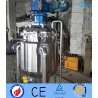 Acidophilus Milk Strains Cultivating Stainless Fermentation Tank Duplex Energy Saving Manufactures