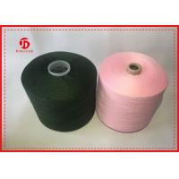 China Strong Polyester Cone Dyed Yarn , 100% Polyester Colored Thread Black Pink wholesale