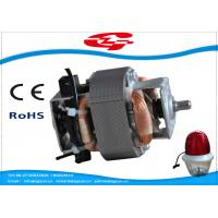 Blender Single Phase Universal Motor , HC5420 High Performance Electric Motors Manufactures