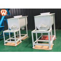 Animal Pig Feed Mixer Machine Mixing Time 3-6 Min High Uniformity 250 Kg/Batch Manufactures