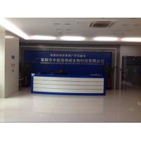Epower Electronics & Science Co.,ltd