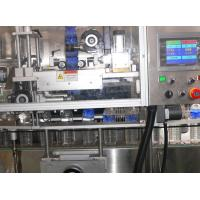 Automatic Double Head 3kw Sticker Labeling Machine 30mm-250mm Label Height Manufactures