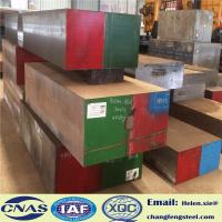 1.2080 SKD1 D3 Cr12 Alloy Tool Steel Plate With High Hardenability Thickness 8-300mm for sale