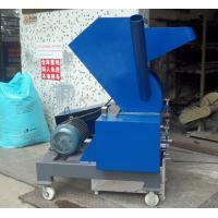 PP Woven Bag Crushing machine, Plastic film Bag Crusher China factory Manufactures