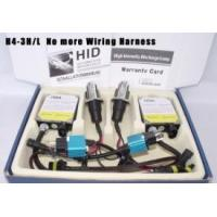 Buy cheap wholesale hid conversion kit from wholesalers