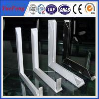 2015 new products solar panel aluminum frame from china manufacturer Manufactures