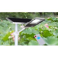 Buy cheap IP65 waterproof 100W solar led streetlight, 46.8Ah 3.7V power source overcast 4 from wholesalers