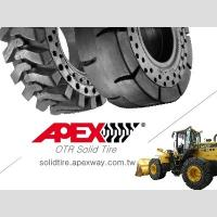 China Wheel Loader Solid Tire on sale