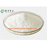 98% Shikimic Acid Natural Star Anise Extract Anti Cancer White Crystalline Powder Manufactures