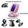 Buy cheap 3G Camera|3G Alarm|mms Alarm|mms Camera|home Alarm|DVR|CCTV Alarm System|IP from wholesalers