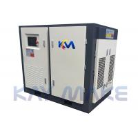Durable Rotary Screw Air Compressor Extra Large Size Bearings Fully Automatic Load Manufactures
