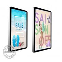 China 43 Inch Full Color Commercial Display Wall Mount LCD Display Android or PC with  WIFI HDMI Interface on sale