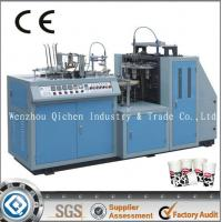 ZBJ-A12 Hot Sale Machine To Make Disposable Paper Cup Manufactures