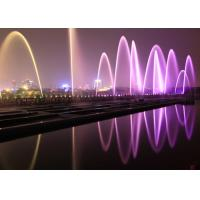Quality Underwater lighting 12w/14W/24W/36w with muscial fountain for decoration in the for sale