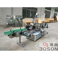 Quality Automatic Bottle Labeler / Sticker Labeling Appicator For Lubricant Oil for sale