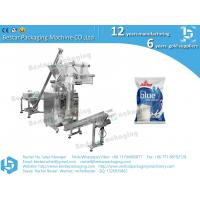 China Automatic packaging machine for hard wheat flour bread flour rice flour on sale