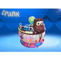 China Coin operated indoor kids amusement park rides carousel mini amusement rocking kiddie ride on sale