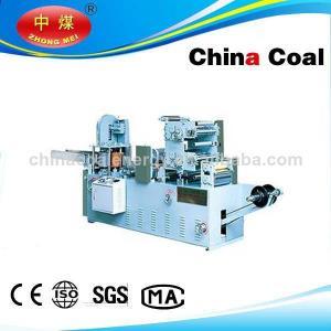 JWC series Automatic Tissue paper folding machine