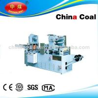 Quality JWC series Automatic Tissue paper folding machine for sale