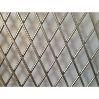 China OEM Factory Aluminium Expanded Metal Mesh Small Hole For Decoration on sale
