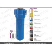 China Auto drain Air compressor air filter compressed air filtration on sale