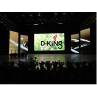 Indoor LED Curtain Rental Display With CE , ROHS Large LED Screen Manufactures
