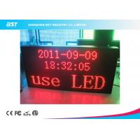 P7.62 Matrix Red Indoor Led Moving Message Sign With Aluminum Frame / USB Control Manufactures