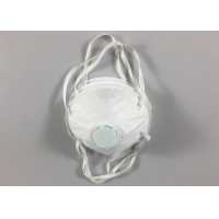 Buy cheap FFP2 Cup Shape KN95 Civil Protective Mask With Valve from wholesalers