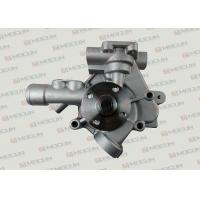 China 6132-61-1616 Water Pump Applicable to 4D94, Aftermarket Replacement Excavator Parts on sale