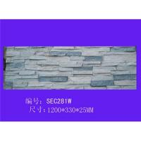 Artificial stone board Manufactures