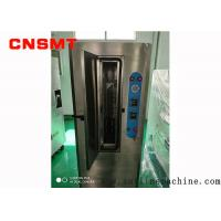 Automatic Electric Stainless Stencil Clean Machine 736*736MM Size CNSMT HN-750 Manufactures