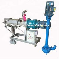 Chicken Pig Manure Dewatering Machine 5-10m3/H Low Energy Consumption Manufactures