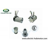 DC Brushless Switched Reluctance Electric Tricycles Motor High Speed 48V / 1200W Manufactures