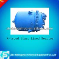 China K100L glass lined reactor on sale