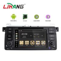 Android 8.1 PX6 BMW GPS DVD Player With AM FM MP4 MP3 Audio Player Manufactures