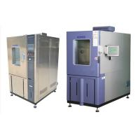 Electronic Bock Compressor High And Low Temperature Humidity Chamber Manufactures
